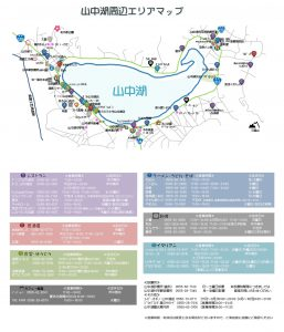 山中湖エリアマップ